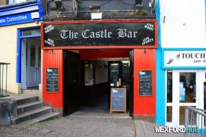 castle-bar-enniscorthy